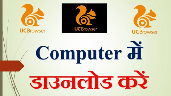 Computer Mein UC Browser Kaise Download Kare - How To Download UC