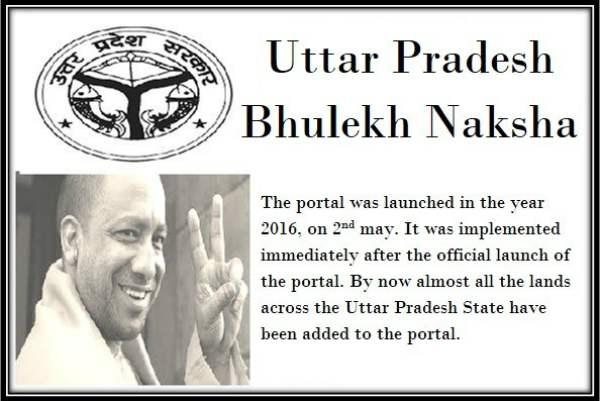 Bhulekh Naksha Uttar Pradesh