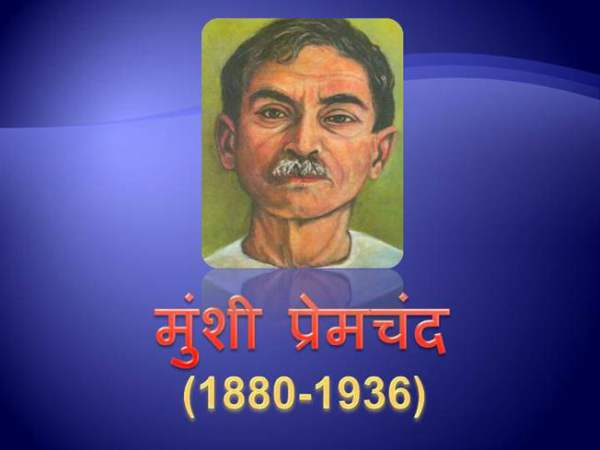 Munshi Premchand Quotes in Hindi
