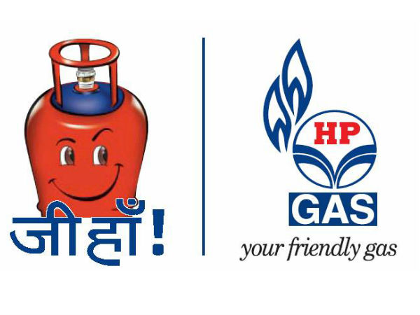 hp gas helpline toll free number