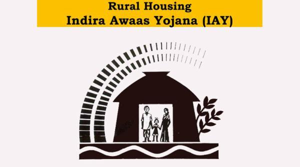 इंदिरा आवास योजना