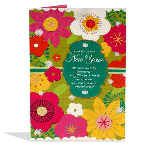 new year greeting cards 2020 design handmade hindi guides new year greeting cards 2020 design