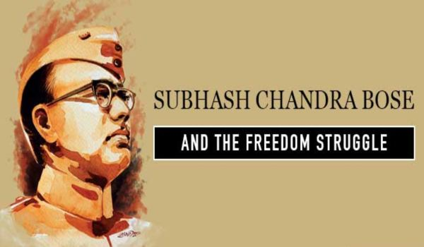 Subhash Chandra Bose Speech in Hindi