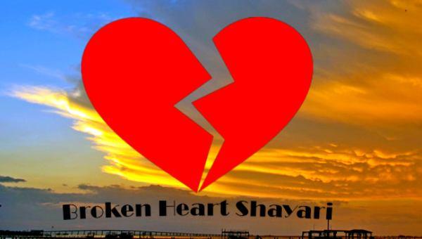 Heart Broken Status