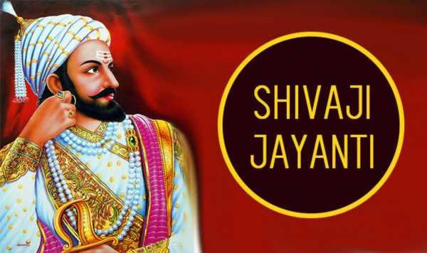 Shivaji Jayanti Information in Marathi