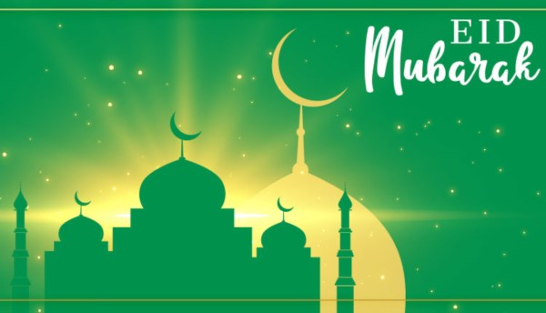 Eid mubarak images for whatsapp profile