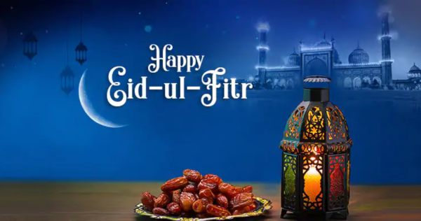 Eid mubarak shayari hindi mai