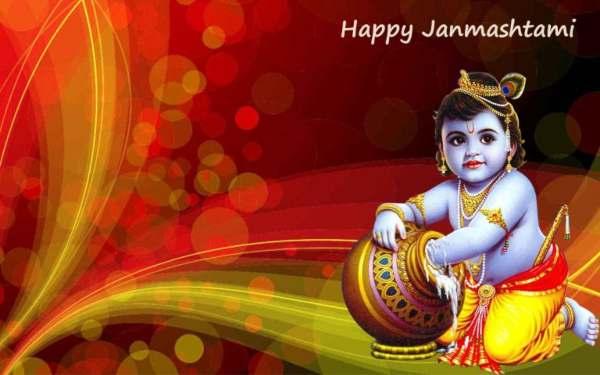 Janmashtami hindi essay