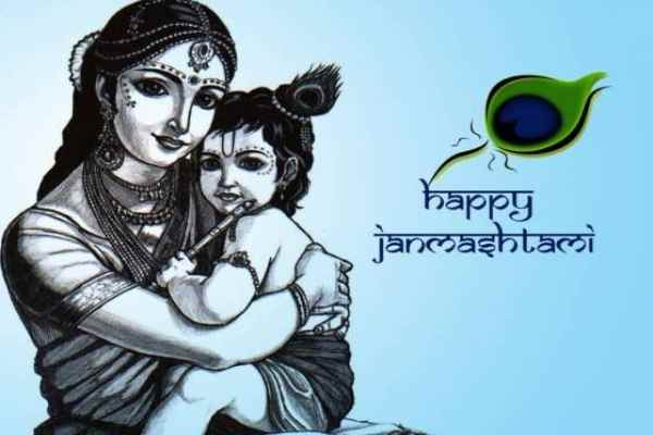 Krishna Janmashtami Speech hindi