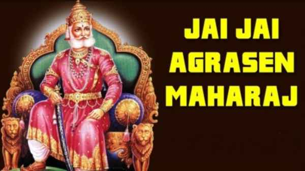 Agrasen Jayanti Speech in Hindi