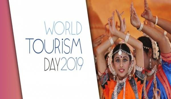 World Tourism Day Quotations