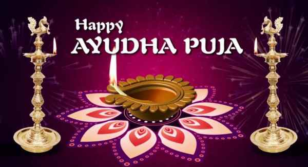 Ayudha Pooja Wishes SMS in hindi