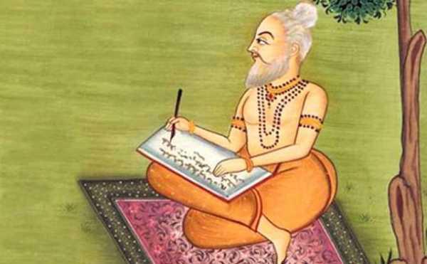 Valmiki Jayanti in hindi poem