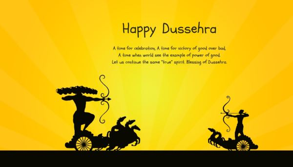 Vijayadashami text messages