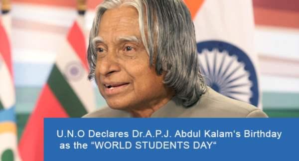World Students Day Essay in Hindi pdf