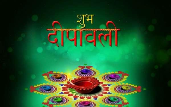 diwali photo to download hd
