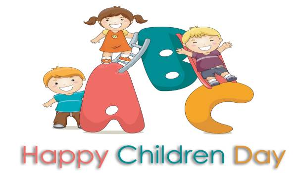 Children's Day Thought in Hindi
