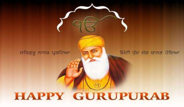 Guru Nanak 550th Jayanti Message