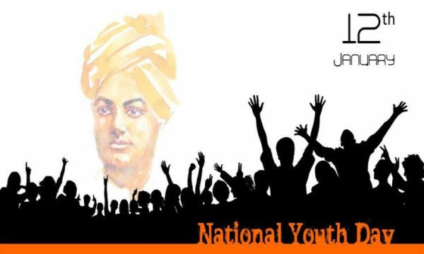 When is National Youth Day Celebrated in India