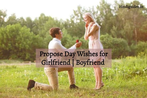 propose day wishes for gf and bf